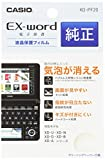 Casio electronic dictionary Data Plus 6 protection film XD-PF20