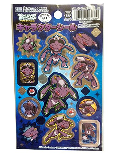 ポケットモンスター キャラクターシール ゲノセクト ベストウィッシュの商品画像