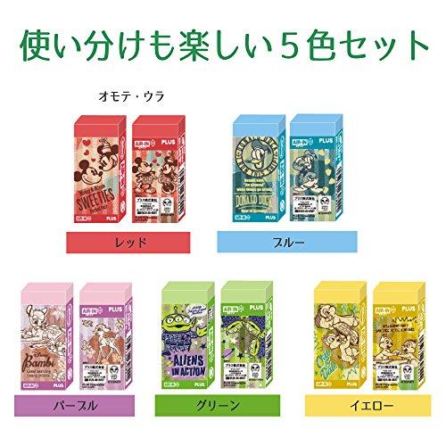 Plus Eraser Ayane Disney Limited Vintage Series 5 Color Total 30 pieces Set 36-490 by Plus (Image #4)