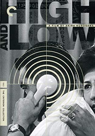 Amazon com: High and Low (The Criterion Collection): Toshiro
