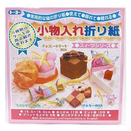 Amazon Origami Cake Boxes Origami Box Kit Kitchen Dining