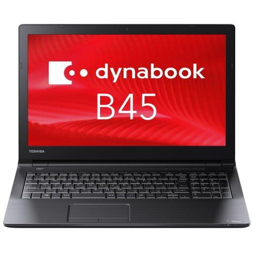 おすすめノートパソコン「東芝 dynabook PB45ANAD4RDAD81」 (Windows PC)