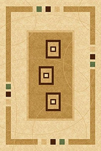 Artistry Rugs Premium 3D Hand Carved Modern 2X3 2x4 Rug Contemporary 1505 Beige Cream - Perfect for The Living Room, Dining Room, Bedroom, Hallway - Classic Kashan Rug Beige