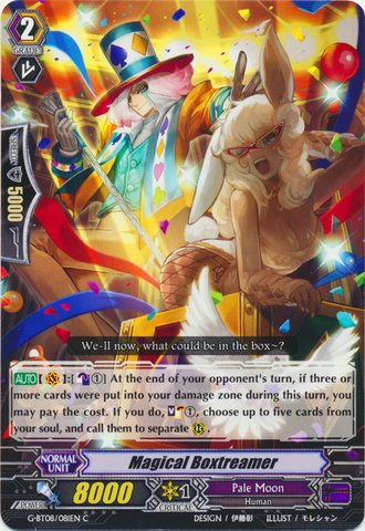 (Cardfight!! Vanguard TCG - Magical Box Trimmer (G-BT08/081) - G Booster Set 8: Absolute Judgment)