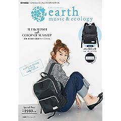 earth music & ecology 表紙画像