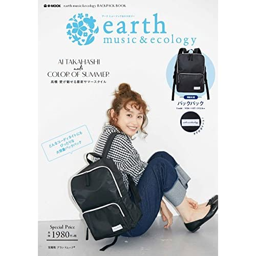 earth music&ecology BACKPACK BOOK 画像 A