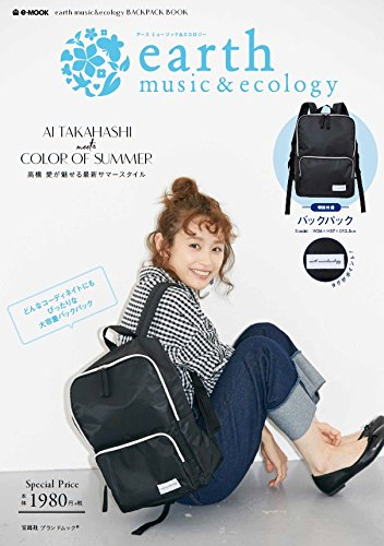 earth music & ecology 2018 - BACKPACK BOOK 大きい表紙画像