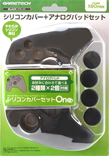 GAMETECH Xbox One Controller Soft Silicone Skin Case/Analog Stick Covers set (Silicone Skin Zen)