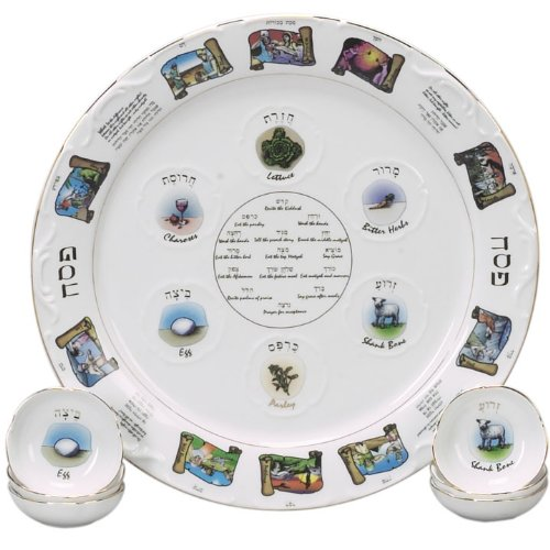 Heirloom Porcelain Seder Plate with Matching Plates by Israel Giftware Designs