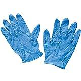 Medium Nitrile Industrial Gloves, 100 per Box