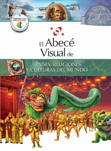 El abecé visual de países, religiones y culturas del mundo (Colección Abecé Visual) (El abece visual) (Spanish Edition) by Santillana