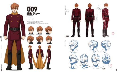 009 RE: CYBORG Official Setting Guide