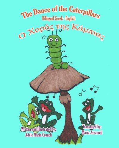 The Dance of the Caterpillars Bilingual Greek English (Greek and English Edition) PDF