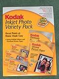 Kodak Inkjet Photo Paper Variety Pack Ultima and Premium 50 Sheets