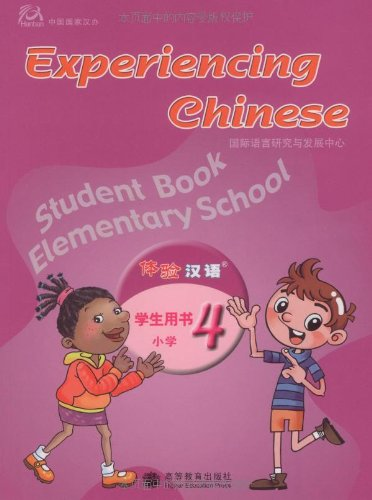 Experiencing Chinese for Elementary Textbook 4 (Chinese Edition)
