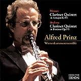 モ-ツァルト&ブラームス:クラリネット五重奏曲