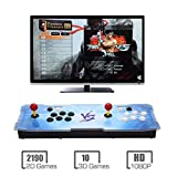 MYMIQEY Pandora Treasure 3D Arcade Game Console | 2200 Retro HD Games | Full HD (1920x1080) Video | 2 Player Game Controls | Support Multiplayer Online | Add More Games | HDMI/VGA/USB/AUX Audio Output