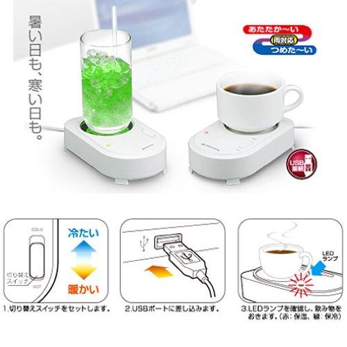 グリーンハウス 保冷/保温切り替え可能 USBカップウォーマー&クーラー グリーン GH-USB-CUP2G