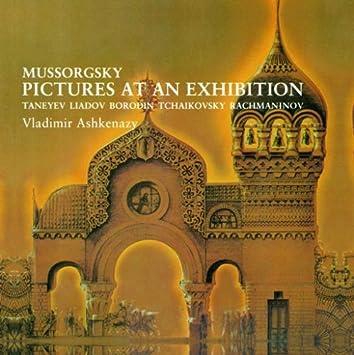 ムソルグスキー:展覧会の絵、他