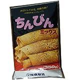 L-0054 ちんびんミックス・沖縄風黒糖入りクレープ