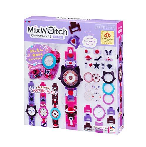 Mix watch 믹스 워치 갈리비타