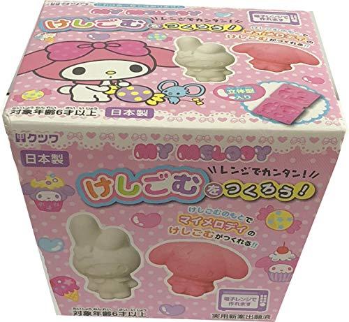 Sanrio My Melody Eraser Made Making Microwave Create kit by Kutsuwa (Image #1)