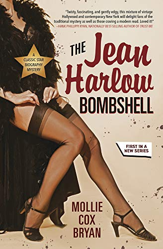 The Jean Harlow Bombshell (A Classic Star Biography Mystery Book 1)