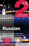 img - for Colloquial Russian 2: The Next Step in Language Learning (Colloquial Series) (Russian Edition) book / textbook / text book
