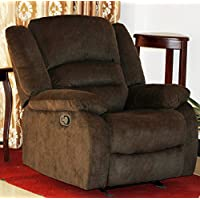 US Pride Furniture Contemporary Fabric Rocking Recliner Chair, Chocolate