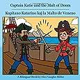 Captain Katie and the Malt of Doom (The Allergic Adventures of Captain Katie)