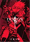 DOGS/BULLETS&CARNAGE ~10巻(休刊中) (三輪士郎)