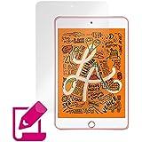 紙のような書き味 ペーパーライク iPad mini (第5世代) / iPad mini 5 用 日本製 液晶保護フィルム OverLay Paper …