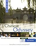 Chinese Odyssey, Wang, Xueying and Chi, Li-Chuang, 0887274951