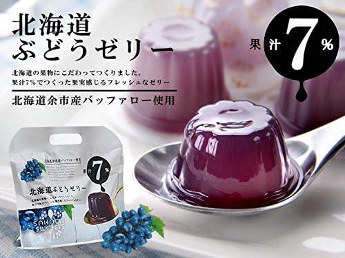 北海道ぶどうゼリー11個入 (北海道余市産バッファロー使用) 果汁7%で作った果実感じるフレッシュなブドウ味のゼリーです。