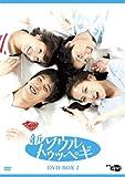 [DVD]新・ソウルトゥッペギ DVD-BOX 2