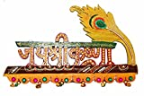 Indian Handicrafts Export Papier-Mache Jai Shree Krishna Key Holder ((Kundan Jai Shree Krishna Key Stand)