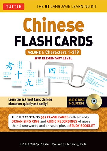 Chinese Flash Cards Kit Volume 1: HSK Levels 1 & 2 Elementary Level: Characters 1-349 (Audio Disc Included) ()