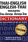 Thai-English and English-Thai Dictionary: With Transliteration for Non-Thai Speakers - Complete with Thai Alphabet Guide