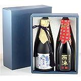 【ギフト】京都 日本酒 佐々木酒造 飲み比べ セット 300ml 2本