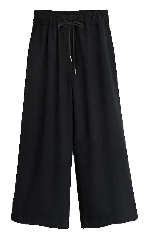 Abetteric Women's Elastic Waist Drawstring Solid Color Straight Pants