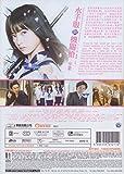 Sailor Suit And Machine Gun: Graduation (Region 3 DVD / Non USA Region) (English Subtitled) Japanese movie aka Sera Fuku to Kikanju -Sotsugyo-