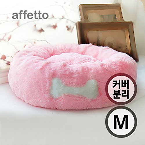 - Affetto Covered Type Cat and Dog Bed | Luxury Faux Fur Donut Cuddler Beds - Self-Warming Indoor Round Pillow with Cover for Pet, Improved Sleep, Machine Washable