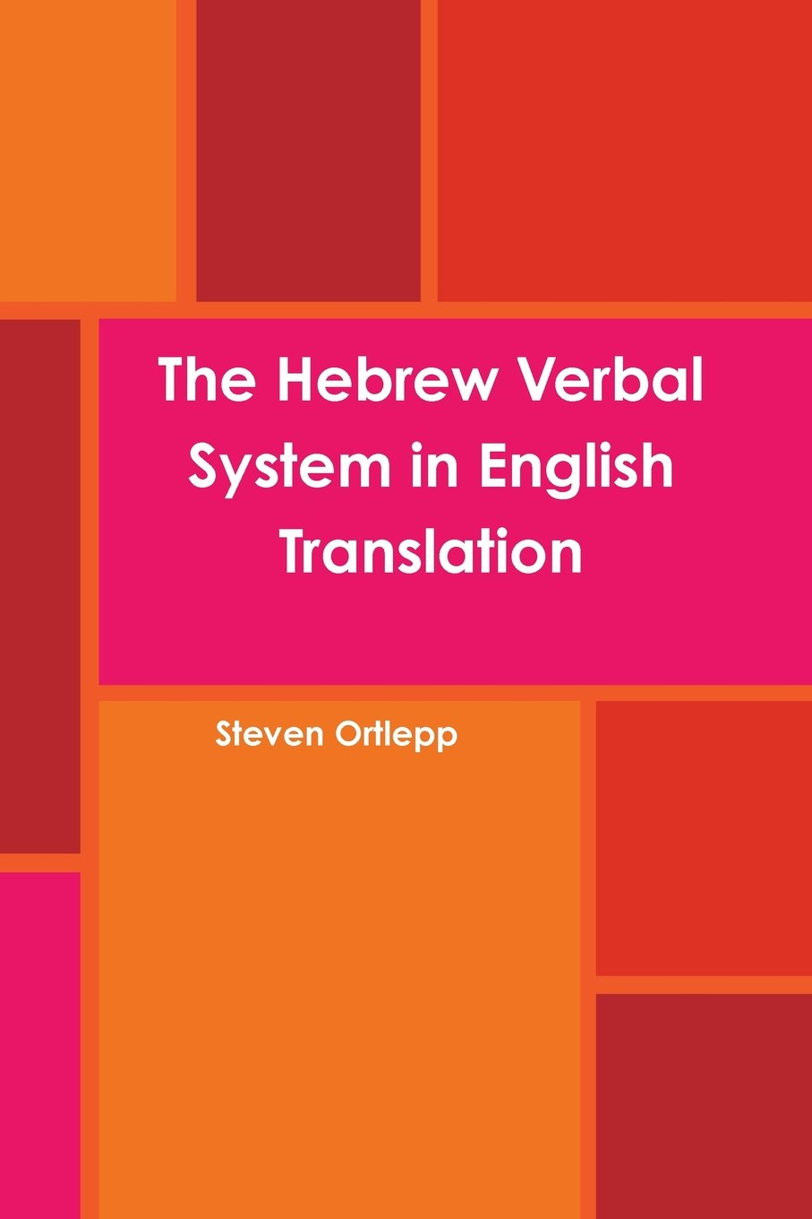 The Hebrew Verbal System in English Translation PDF
