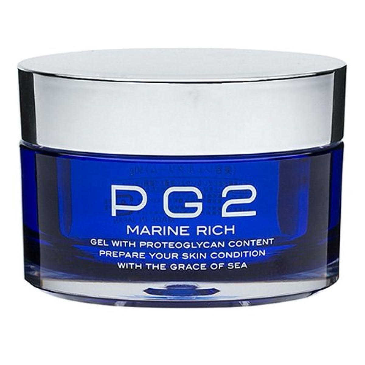 [해외] PG2 MARINE RICH 마린리치 1개 (50g×1)