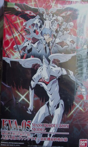 (Bandai EVANGELION EVA 05 Mass Production Model HG Model Kit)