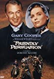 Friendly Persuasion (DVD)