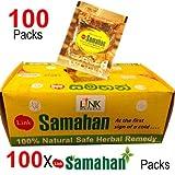 Samahan サマハン アーユルヴェーダハーブセイロンティーナチュラルドリンク (100パケット)
