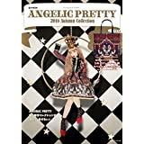Angelic Pretty 2016年秋号