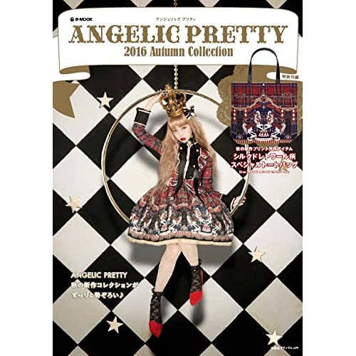 Angelic Pretty 2016年秋号 画像 A
