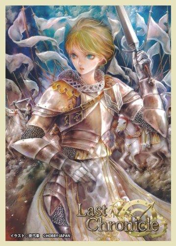 Last Chronicle JEANNE DARC Character Card Sleeves Anime Game TCG CCG MTG Magic